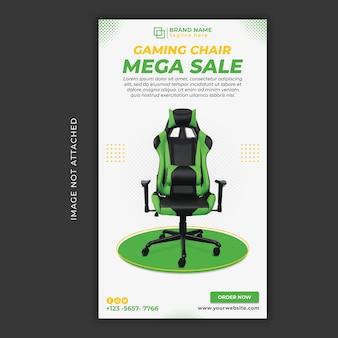 Krzesło do gier mega sprzedaż szablon postu w mediach społecznościowych
