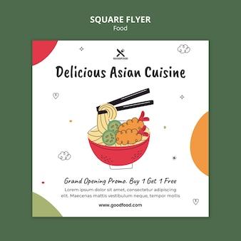 Kwadratowa ulotka z pyszną kuchnią azjatycką