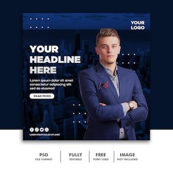 Kwadratowy baner social media post szablon biznes niebieskie miasto