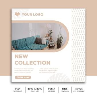 Kwadratowy szablon banner na instagram, architektura dekoracji mebli elegancki krem