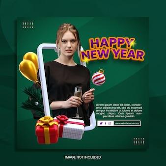 Kwadratowy szablon transparentu na obchody nowego roku
