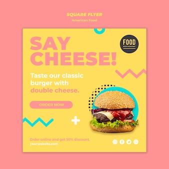 Kwadratowy szablon ulotki amerykańskie jedzenie z burger