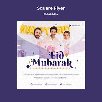 Kwadratowy szablon ulotki dla eid mubarak