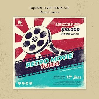 Kwadratowy szablon ulotki dla kina retro