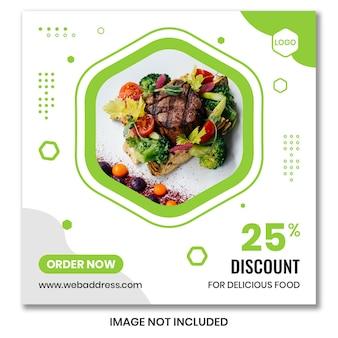 Kwadratowy szablon ulotki lub banner dla restauracji spożywczych