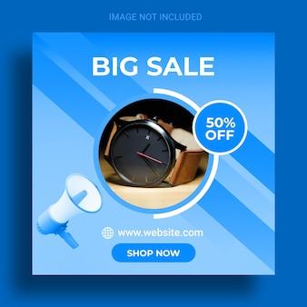 Kwadratowy szablon ulotki zakupów online
