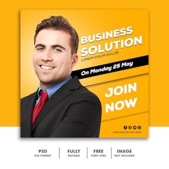 Kwadratowy sztandar media społecznościowe szablon postu biznes żółty