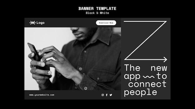 Łączenie szablonu poziomego banera aplikacji dla ludzi