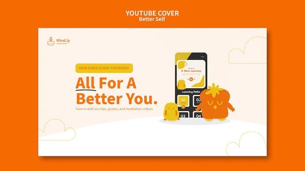Lepsza okładka na youtube