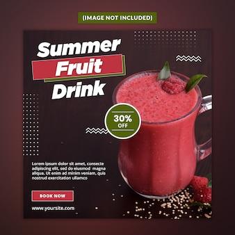 Letni napój szablon mediów społecznościowych