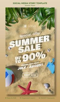 Letnia wyprzedaż instagram social media pionowa historia z realistycznym szablonem elementów 3d na plaży