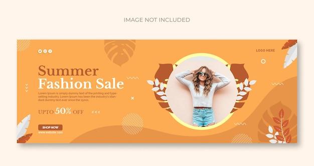 Letnia wyprzedaż mody w mediach społecznościowych ulotka baneru internetowego i szablon projektu okładki na facebooka