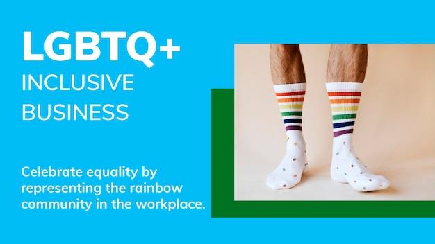 Lgbtq + włączający szablon biznesowy psd baner bloga obchodów miesiąca dumy gejowskiej