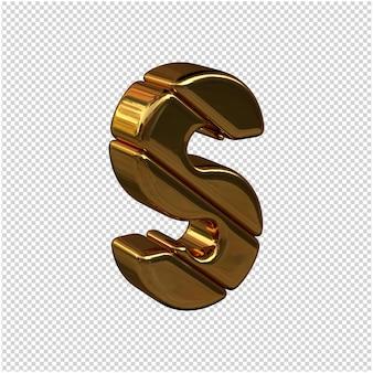 Litery ze sztabek złota zwrócone w prawo na przezroczystym tle. 3d wielka litera s