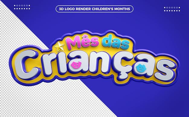 Logo 3d render miesiąc dzieci żółty z niebieskim