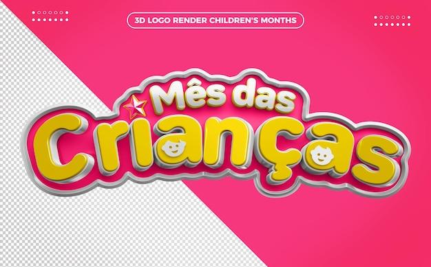 Logo 3d render miesiąc dziecka jasnoróżowy