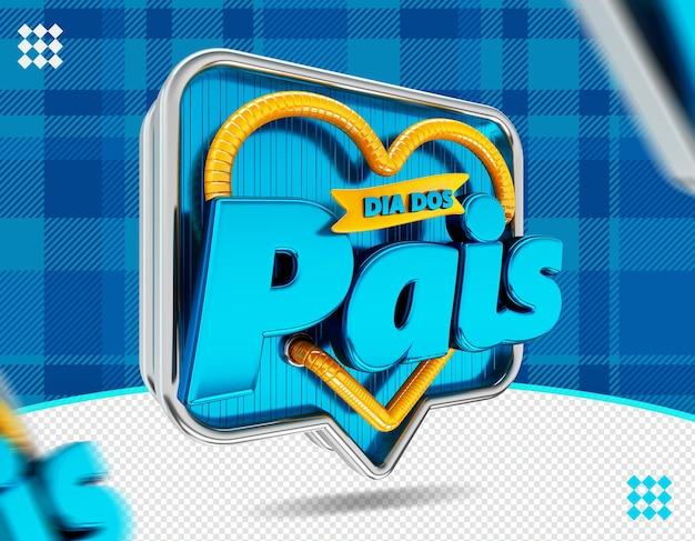 Logo Dia Dos Pais Logo Dzień Ojca Premium Psd