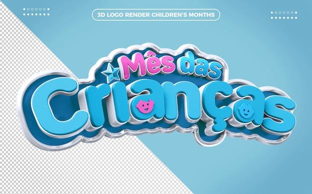 Logo dla dzieci 3d month pomarańczowe i jasnoniebieskie do kompozycji w brazylii
