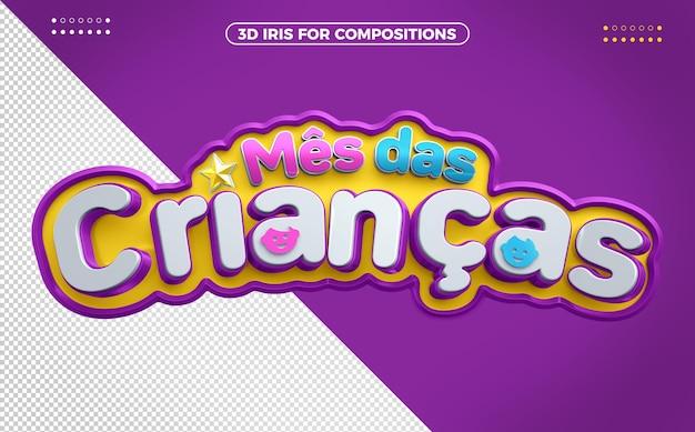 Logo dla dzieci 3d month z przodu do makijażu w brazylii