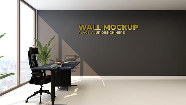 Logo lub tekst makieta realistyczna czarna ściana biurowa