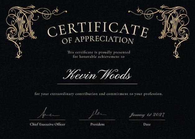 Luksusowy ozdobny szablon certyfikatu psd w kolorze czarnym i złotym