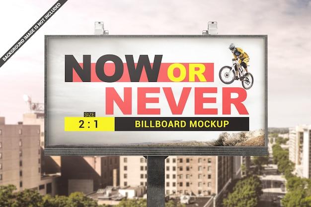 Makieta billboardu miasta