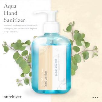 Makieta dezynfekcji rąk butelki żelowej pompy alkohol z liśćmi