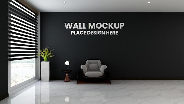 Makieta logo nowoczesnego biura poczekalni czarnej ściany