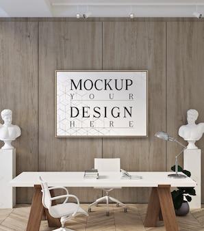 Makieta ramki plakatowej w nowoczesnym nowoczesnym pokoju biurowym
