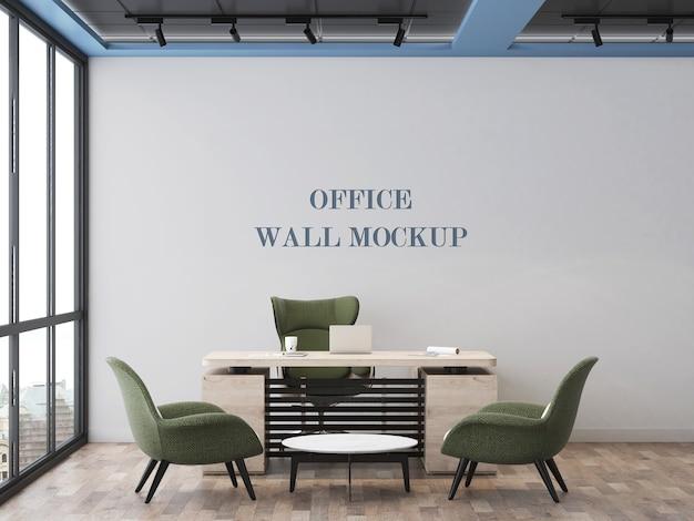 Makieta ściany pokoju menedżera