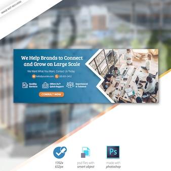 Marketing biznesowy web media społecznościowe facebook cover banner