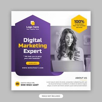 Marketing cyfrowy i korporacyjny post w mediach społecznościowych i szablon projektu banera internetowego