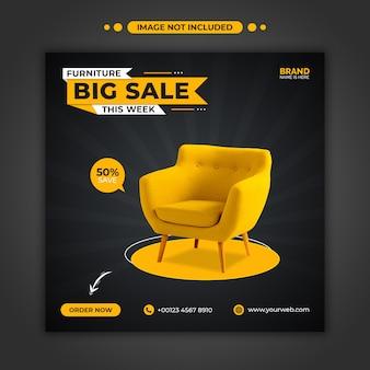 Meble na dużą sprzedaż promocyjny baner internetowy lub szablon banera mediów społecznościowych