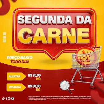 Media społecznościowe 3d etykieta skład mięsa w poniedziałek dla supermarketu w ogólnej kampanii brazylijskiej
