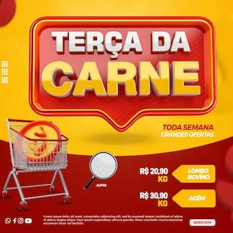 Media społecznościowe 3d etykieta skład wtorek mięsa dla supermarketu w ogólnej kampanii w brazylii