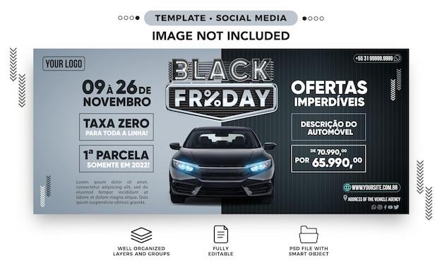Media społecznościowe baner czarny piątek pokaz samochodowy