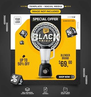 Media społecznościowe czarny piątek na umieszczenie produktów w ofercie z rabatem do 50
