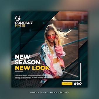 Media społecznościowe instagram fashion sprzedaż kwadratowy szablon transparent