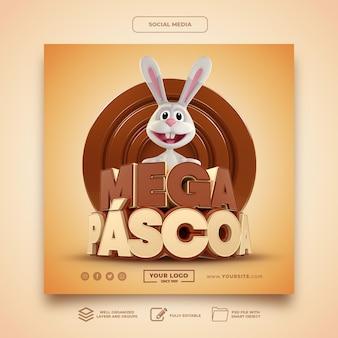 Media społecznościowe mega wielkanoc w brazylii rabbit 3d render szablon