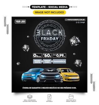 Media społecznościowe podają agencję samochodową w czarny piątek, że nadszedł czas, aby zabezpieczyć swój używany samochód w brazylii