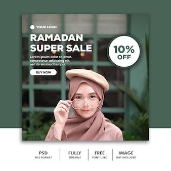 Media społecznościowe post instagram szablon moda ramadan super sprzedaż hidżab dziewczyna