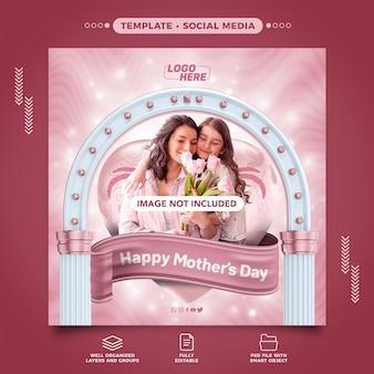 Media społecznościowe publikują na instagramie szczęśliwego dnia matki