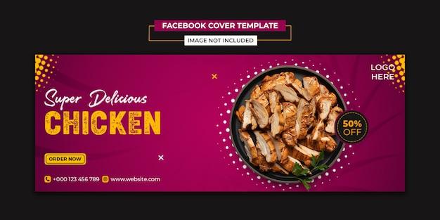 Media społecznościowe z kurczakiem i szablon okładki na facebooku