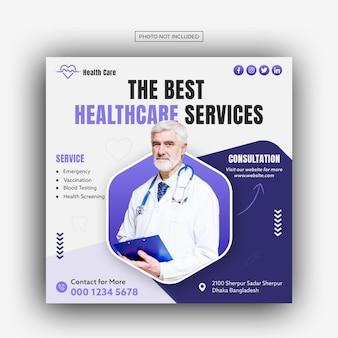 Medyczna opieka zdrowotna na facebooku i instagramie banner post szablon