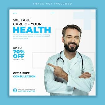 Medyczna opieka zdrowotna w mediach społecznościowych i szablon transparentu post