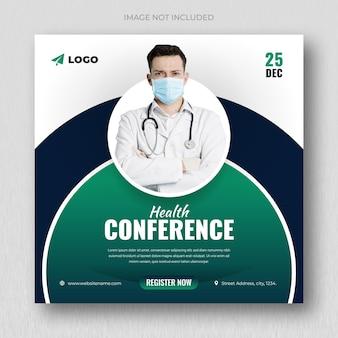 Medyczna opieka zdrowotna webinar ulotka w mediach społecznościowych post szablon transparentu promocji internetowej
