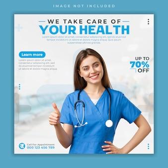 Medyczna ulotka zdrowotna szablon transparentu postu w mediach społecznościowych