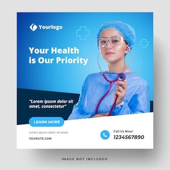Medyczne zdrowie szablon mediów społecznościowych