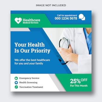 Medyczny baner społecznościowy lub kwadratowa ulotka