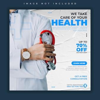 Medyczny i zdrowotny szablon transparentu postów w mediach społecznościowych
